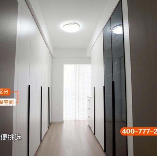 178m²陈旧欧式老房变身现代简约新空间,简单而奢华的都市风情(次卧)