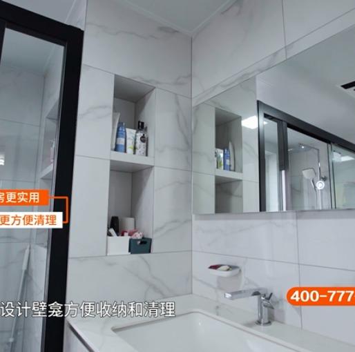 178m²陈旧欧式老房变身现代简约新空间,简单而奢华的都市风情(卫生间)