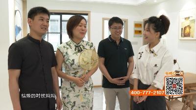 """《家的变形记》第十六期:120m²复式旧屋变身新中式,打造苏式""""江南梦"""""""